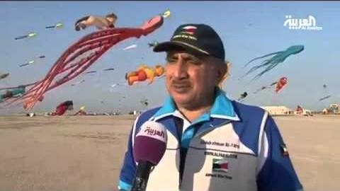 Al-Arabiya Channel Report About Al-Farsi Kite Team
