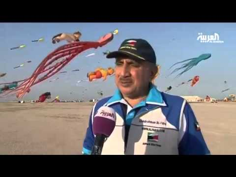 Al-Arabiya Channel Report About Al-Farsi Kite Team