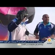Jazeera Sport Channel Report